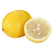 fruitsoort Citroen